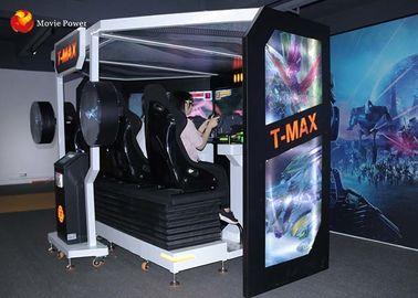 Four Player 7D Cinema Equipment / Multi - Seats 5D T - MAX Theater